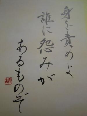 Mkobhekakugen002