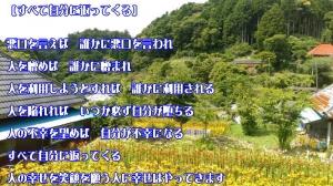 Kakugen2020003