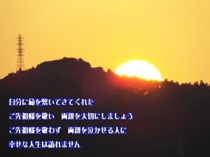 Kakugen2020005