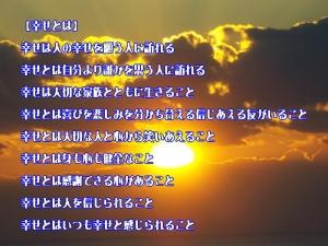 Kakugen2020006