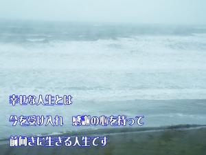 Kakugen2020007