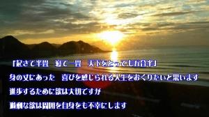 Kakugen2020011